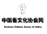 中国香文化协会
