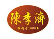 广州白云山陈李济制药厂有限公司