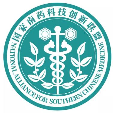 国家南药科技创新联盟