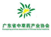 广东省中草药产业协会